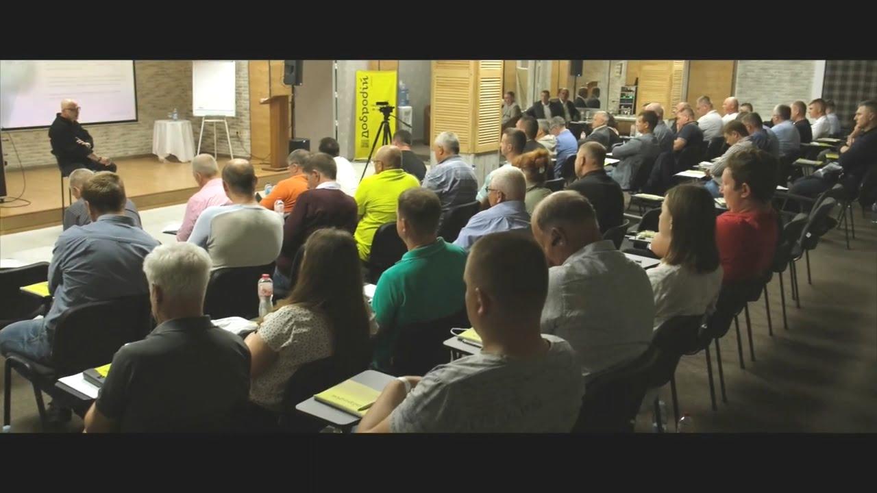 Науково-практична конференція за участі науковців, виробників та агрономів